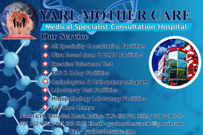 Yarl Mother Care