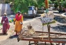திருகோணமலையில் முடக்கப்பட்ட மேலும் ஒரு பகுதி- இராணுவம் பொலிஸார் கடமையில்!
